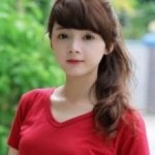 Cô Phạm Ái Nhi